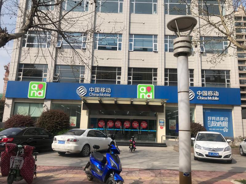 中国百货连锁试衣门_六合中国移动业务主厅_驰信手机连锁